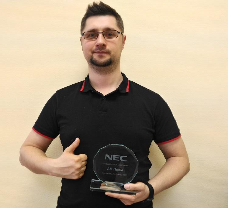 NEC awarded