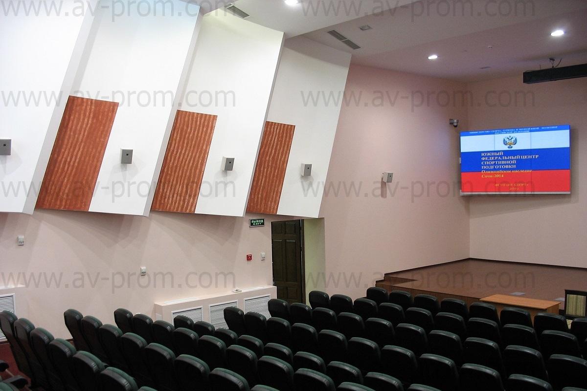Sochi cental stadium Parus - AV complex