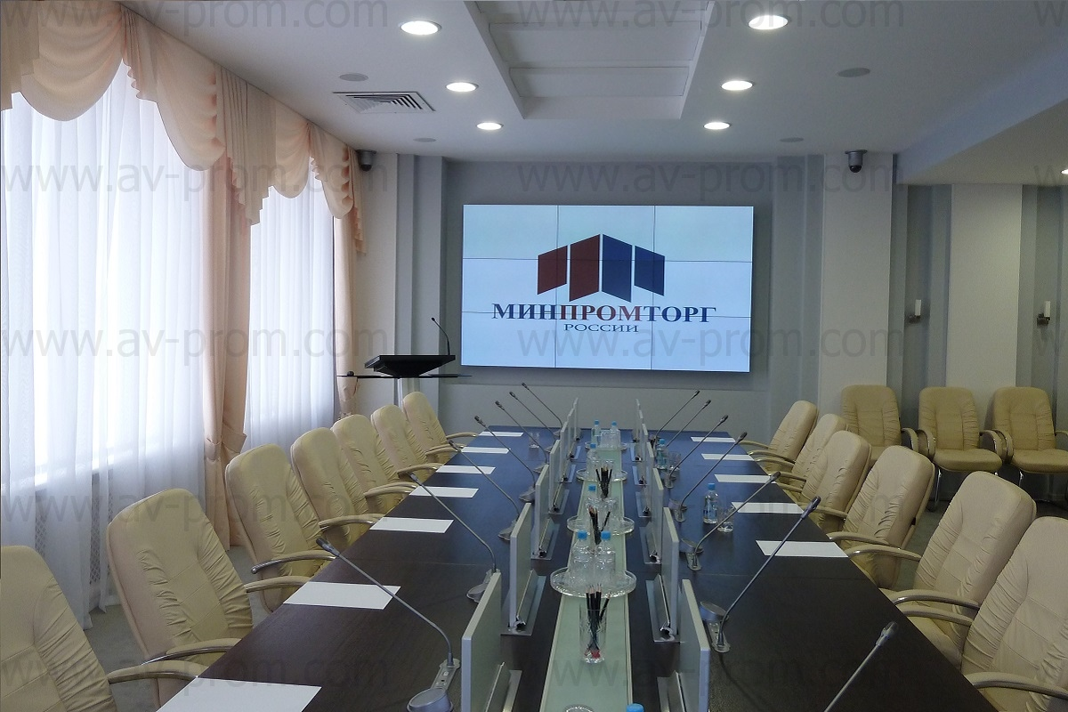 MINPROMTORG RUSSIA - Conference Hall