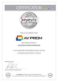 AV PROM eyevis partner