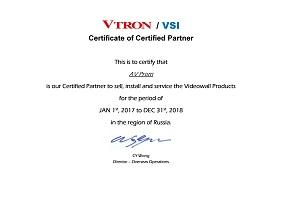 AV PROM Vtron partner