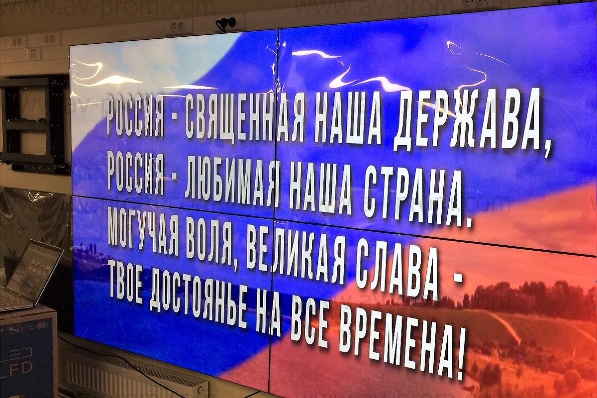 ZENIT ARENA STADIUM - Control rooms videowalls